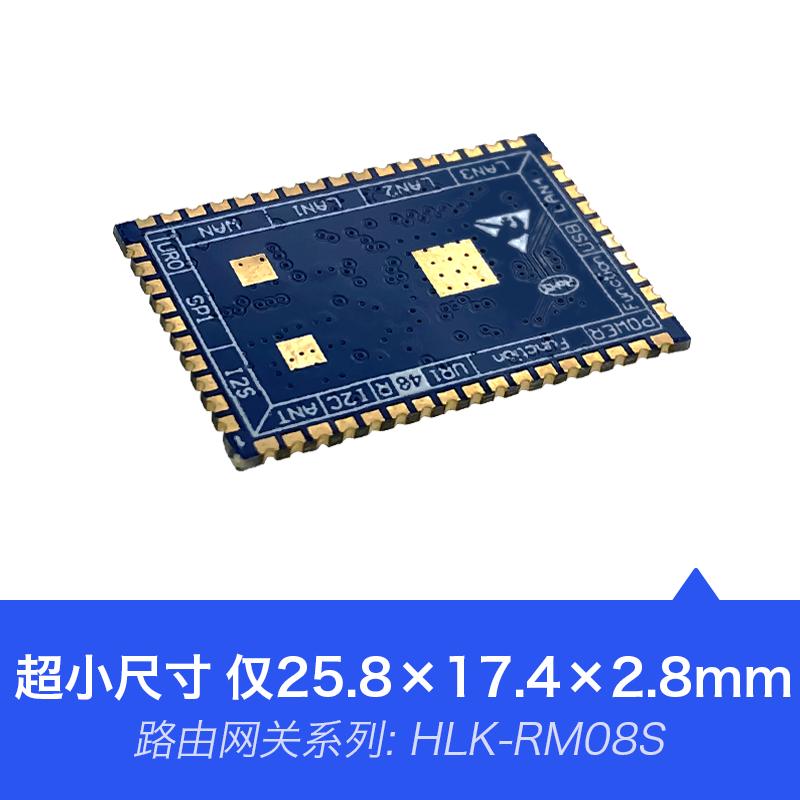 HLK-RM08S