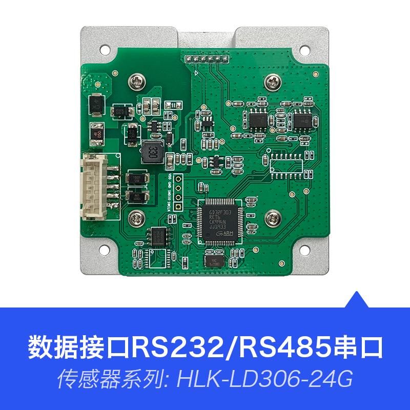 HLK-LD306-24G